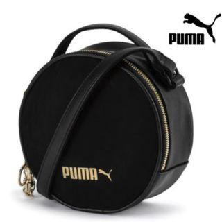 Mini Round Sling Bag - PRE ORDER