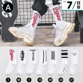 7 pair socks