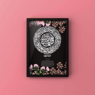 Al Fatihah | with English Translation | Floral Black