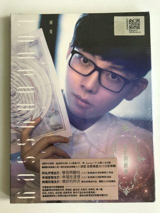 CD - 胡夏 sealed