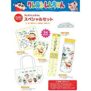 Crayon Shin-Chan Fukubukuro Special set (5 items)