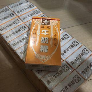 【陽陽小舖】《森永》森永牛奶糖 50g/小盒