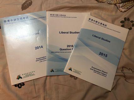 HKDSE Liberal Studies Past Papers 2014 2015 2016