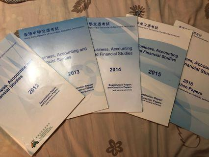 HKDSE BAFS Past Papers 2012 - 2016