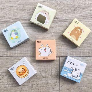 🚚 Bujo Grab Bag #27 🌈 Bujo Stickers Grab Bag