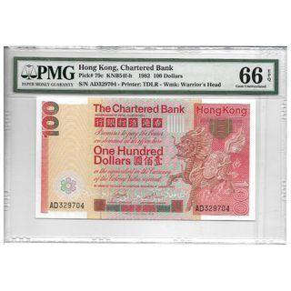 渣打銀行 1982 $100 AD329704 PMG 66 EPQ 尾版中張大麒麟