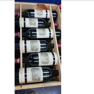 高價收 lafite mouton haut brion petrus drc latour krug dom perignon 香檳 紅酒 bollinger vcp moet