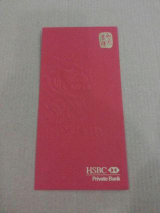 HSBC 2015 Red Packet