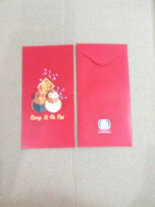 MBSB Bank 2017 Red Packet