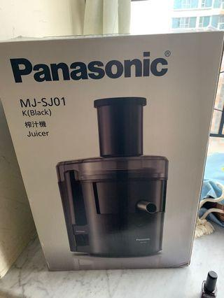 Panasonic 榨汁機