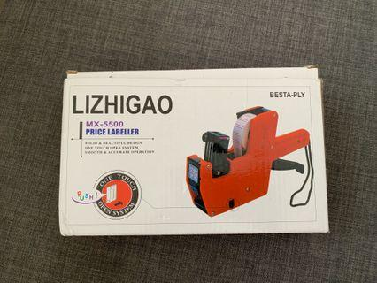 Price gun labeller pricing label NEW