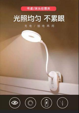 LED Table Lamp chargeable