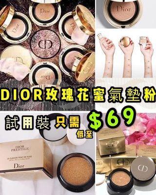 Dior玫瑰花蜜修護氣墊粉底 連粉樸4g