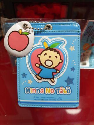 Minna Tabo Card Holder