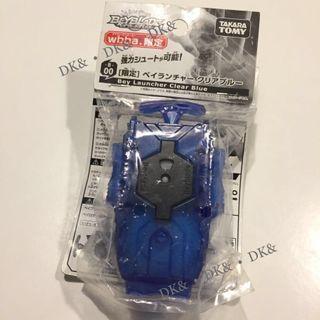 Takara Tomy - Beyblade Launcher Clear Blue