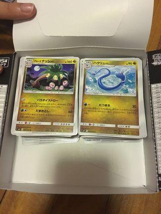 FREE Japanese Pokemon cards