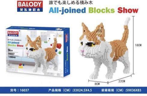微積木 寵物造型