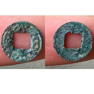 Three Kindoms - Tai Ping Bai Jin - China Ancient Coins