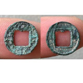 Three Kindoms - Ding Ping Yi Bai - China Ancient Coins