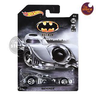 Batmobile 5/6 - Batman - Hot Wheels Batman 80th 2018