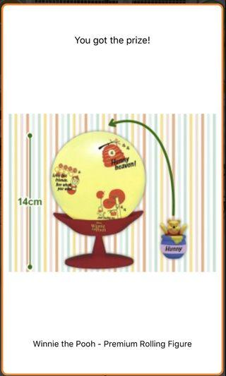 Winnie the Pooh Premium rolling figure from Toreba Japan