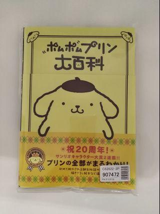 布甸狗 百科全書  Pompompurin 布丁狗 Sanrio