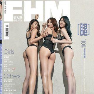 FHM Taiwan 中文版 - Nov 2018
