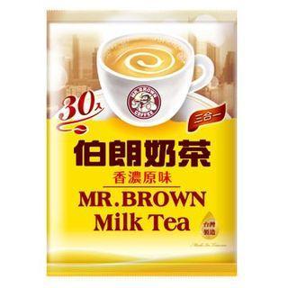🚚 《伯朗》三合一香濃原味奶茶(30入)