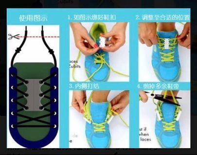 🚚 磁性鞋帶扣