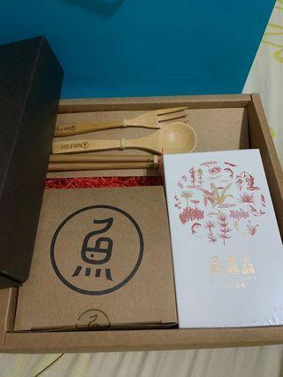 魚鱻森虱目魚精常溫版(3包裝)及精美環保餐具套裝