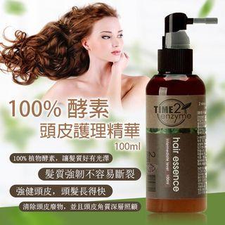 🚚 韓國100%酵素頭皮護理精華100ML