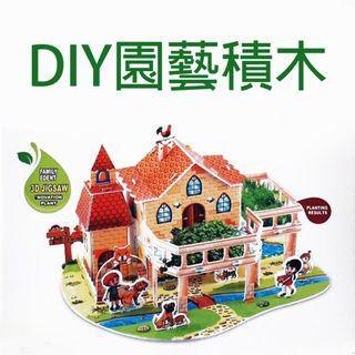 🚚 【GCT玩具嚴選】DIY園藝積木 3D積木植物造景