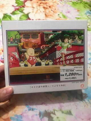 Studio Ghibli 吉卜力工作室 宮崎駿 千與千尋 砌圖 300pcs 日本製