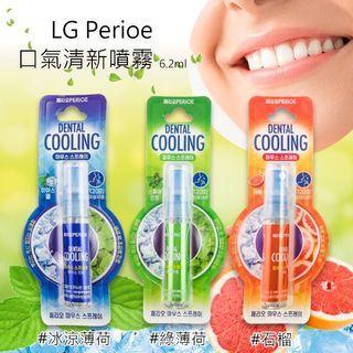 🚚 韓國 LG Perioe 口氣清新噴霧
