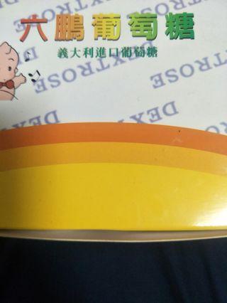 🚚 六鵬葡萄糖50包/5g
