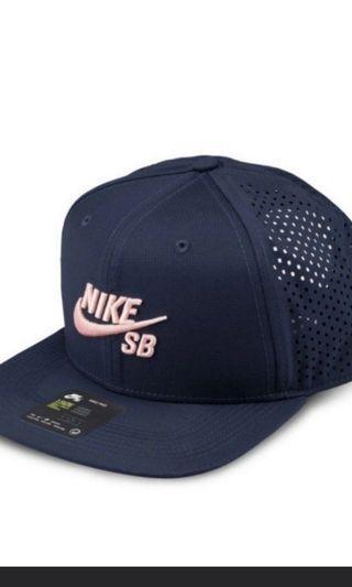 New Authentic Nike SB Cap