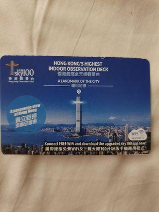 SKY100 Hong Kong Observation Deck (after 6pm entry)
