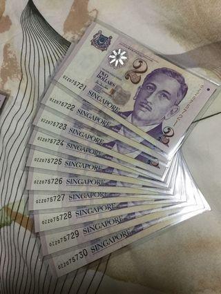 Singapore portrait series $2 special prefix Bank note