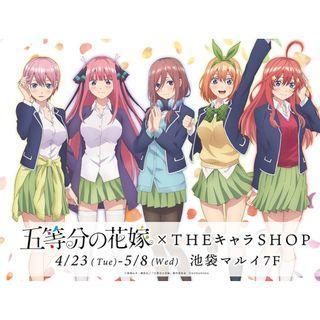 [EVENT PO] Gotobun no Hanayome   × Chara Shop Exclusive Goods