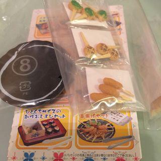 Megahouse 2006 食玩 no.8 唐揚串燒 / 微型食物 (可配合 Re-ment, Blythe )