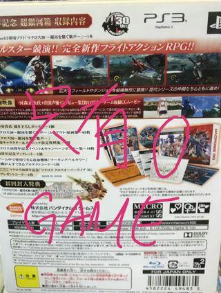 PS3 Macross 30周年版game only