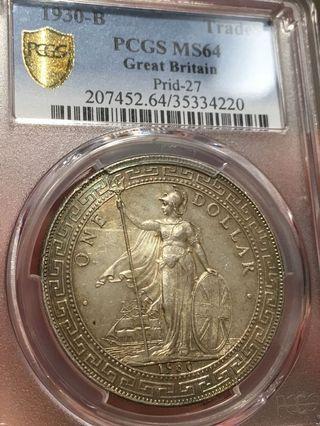 站洋 1930B MS64 英國貿易銀元 PCGS 自出價