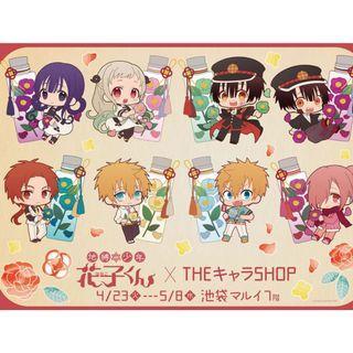 [EVENT PO] Jibaku Shounen Hanako-kun   × Chara Shop Exclusive Goods