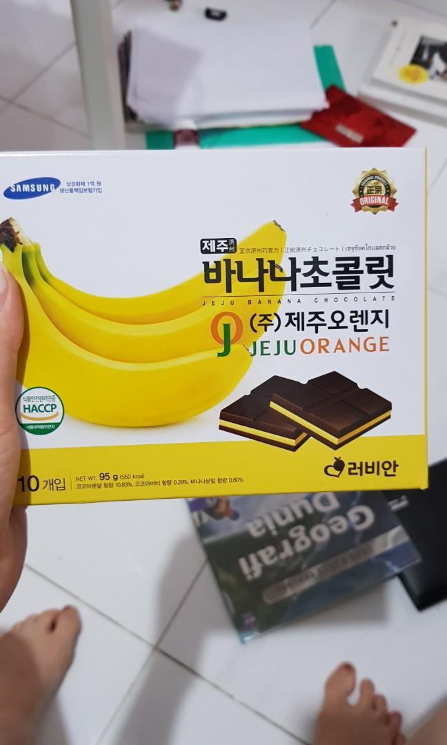 60k korean chocolate banana
