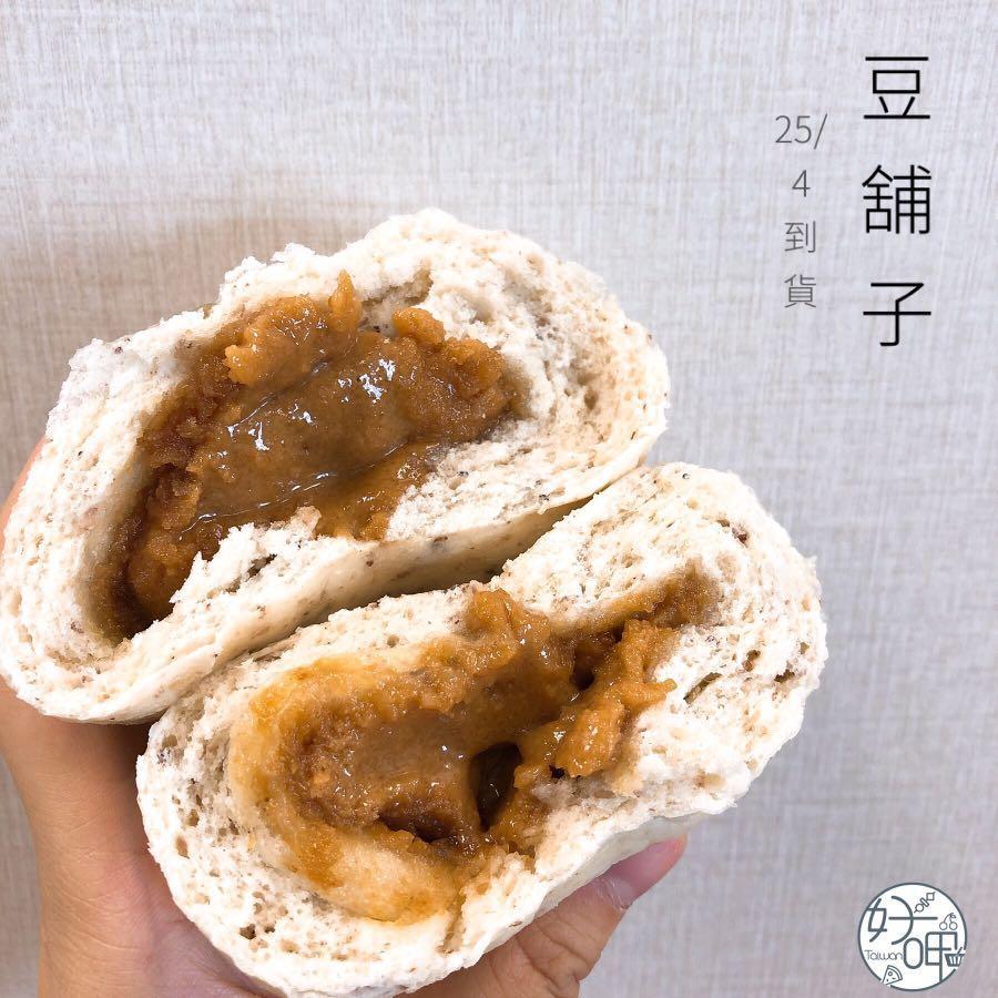 豆舖子 💞 台灣饅頭