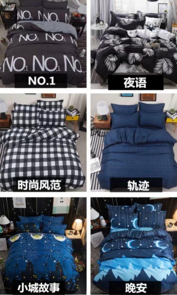 Bedsheets set #EndgameYourExcess - A, B, C, D, E, F, G, H, I, J, K, L, M, N, O, P, Q, R, S, T, U, V, W, X, Y, Z, A1, B1, C1, D1, E1, F1, G1, H1, I1, J1