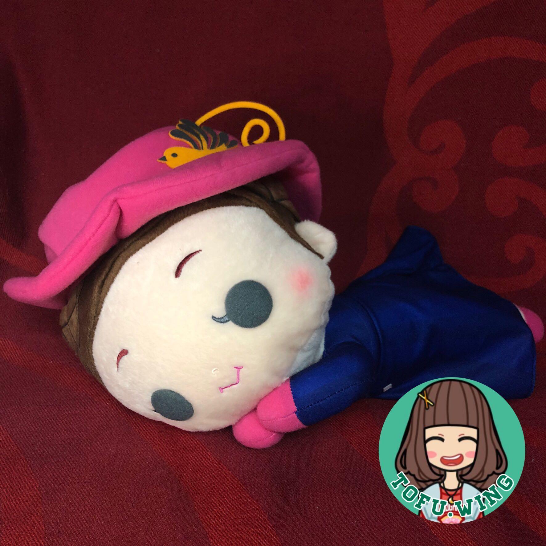 SEGA Mary Poppins Returns Dreamy SP stuffed toy Soft plush Mary Poppins pink