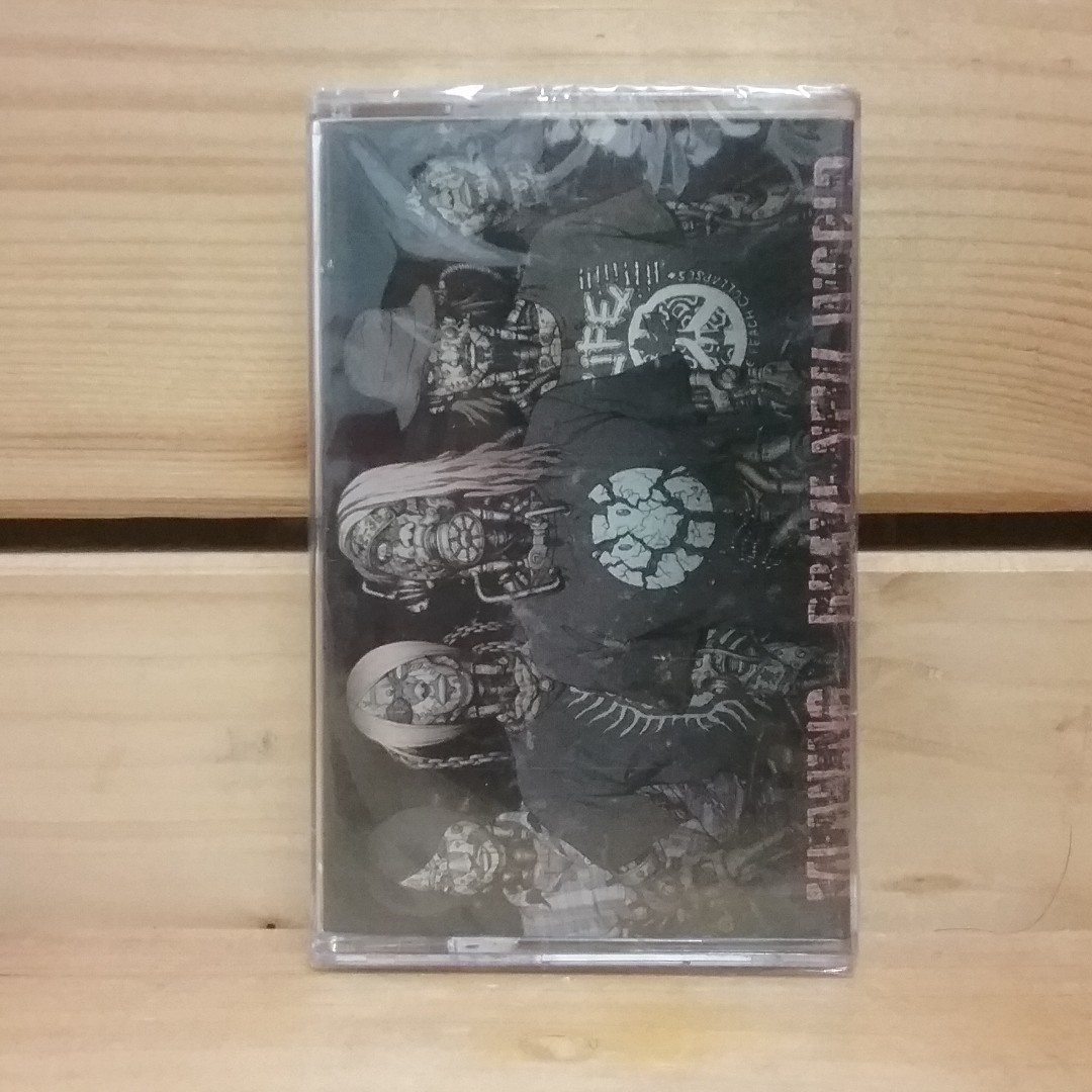 Meaning - Brave New World (Cassette)