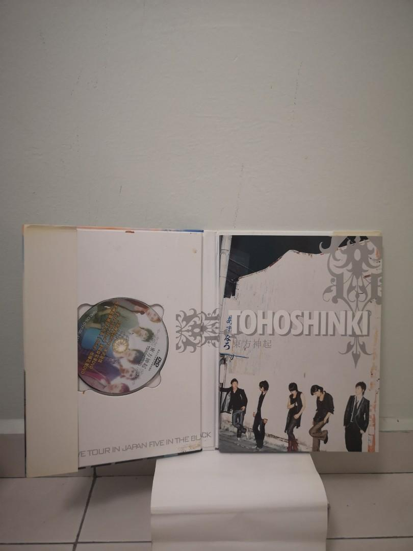 TOHOSHINKI 2ND LIVE TOUR IN JAPAN FIVE IN THE BLACK PHOTOBOOK + DVD