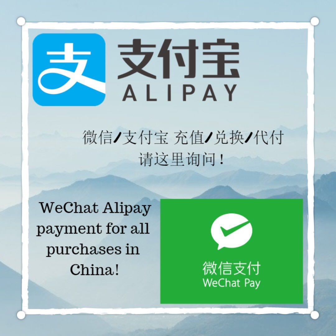 Wechat Alipay Top Up and Purchases